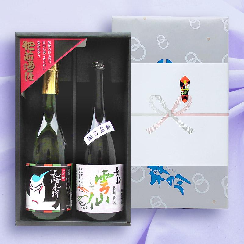 長崎の酒セット(大吟醸「長崎奉行」720ml/特別純米酒「雲仙」720ml)