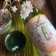 【季節限定酒】春うらら(1800ml、720ml)