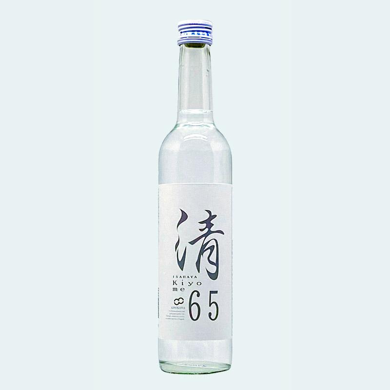 高濃度エタノール Kiyome65(500ml)【手指消毒に使用可】