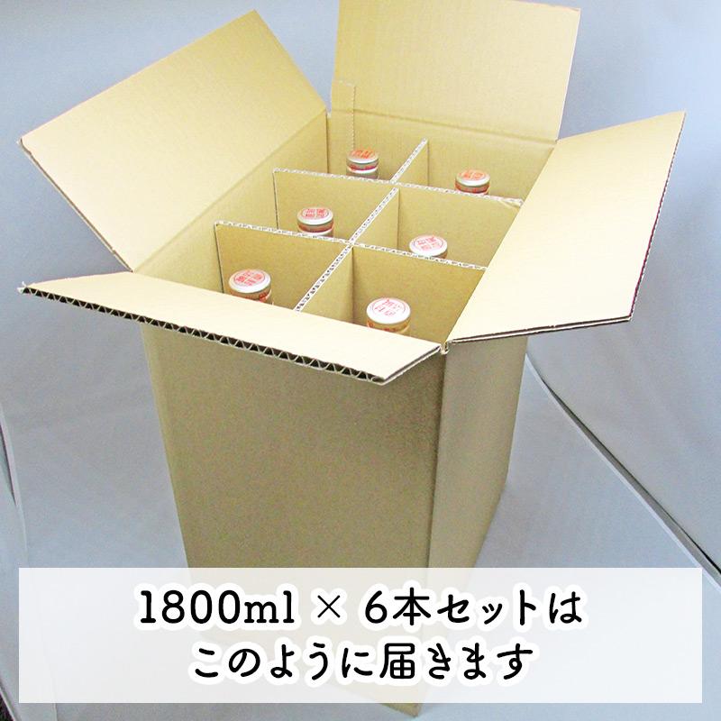 杵の川純米 純忠 (1800ml、720ml)【国税局酒類鑑評会 金賞受賞】