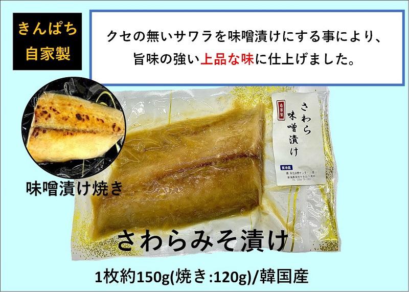 5,000円セット 商品番号E-1