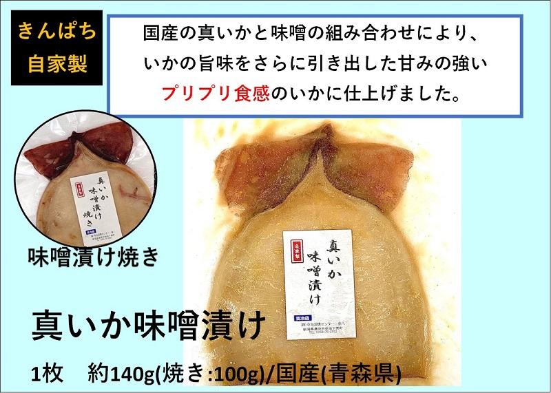 7,000円セット 商品番号P-1