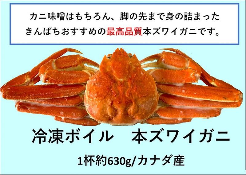 8,000円セット 商品番号K-1