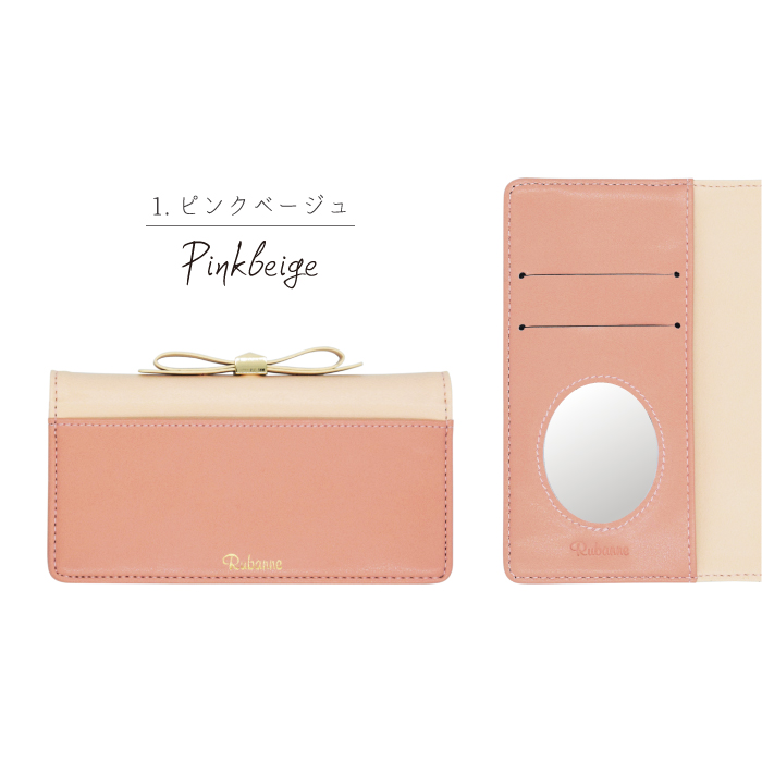 iPhone XR 用 エレガンテ・リボン 手帳型ケース