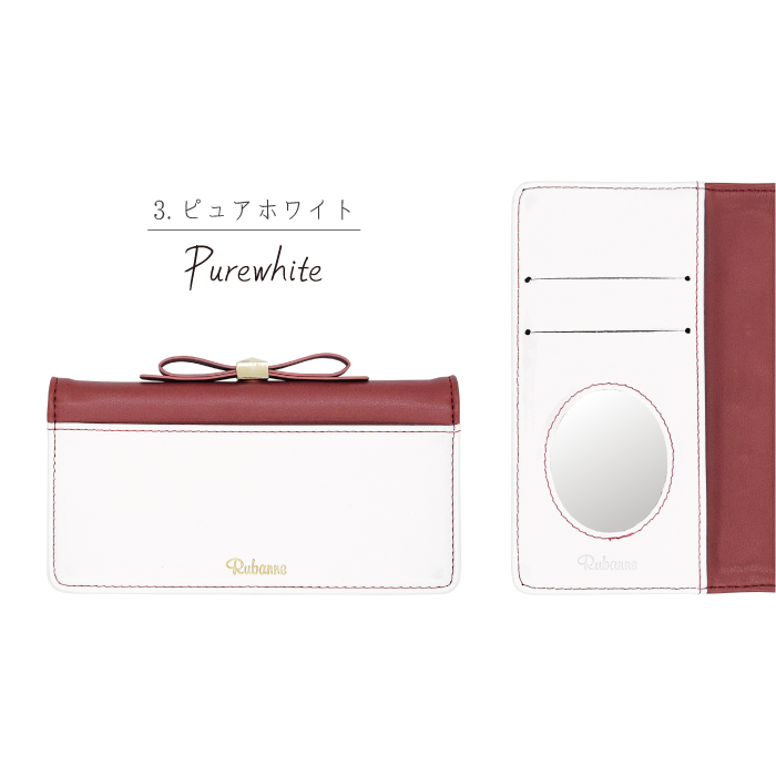 iPhone SE 第1世代(2016) / 5s / 5 用 エレガンテ・リボン 手帳型ケース