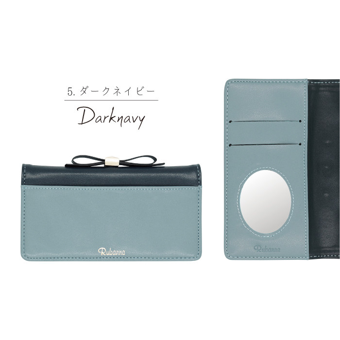 Xperia XZ2 Compact SO-05K 用 エレガンテ・リボン 手帳型ケース