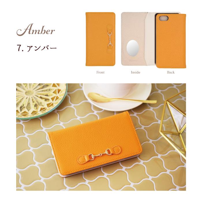 iPhone XS / iPhone X 用 エレガンテ・ポッシュ 手帳型ケース