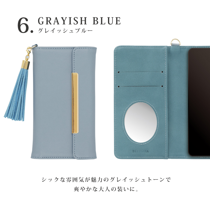 iPhone XS / iPhone X 用 エレガンテ・三つ折り タッセル 手帳型ケース