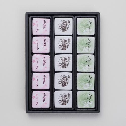 さくら薫る(3種) 15個入 箱