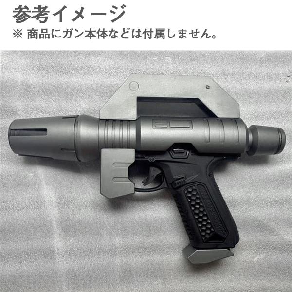 【セット販売】AAP01 アサシン ガスブローバック用 BEAM GUN KIT メタルVer&ACTION ARMY AAP01 アサシン ガスブローバックデザートカラー