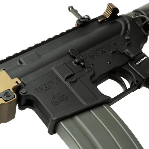VFC VR16 URG-I CQB (SMR MK16 CQB) ガスブローバック ( GEISSELE 刻印版)