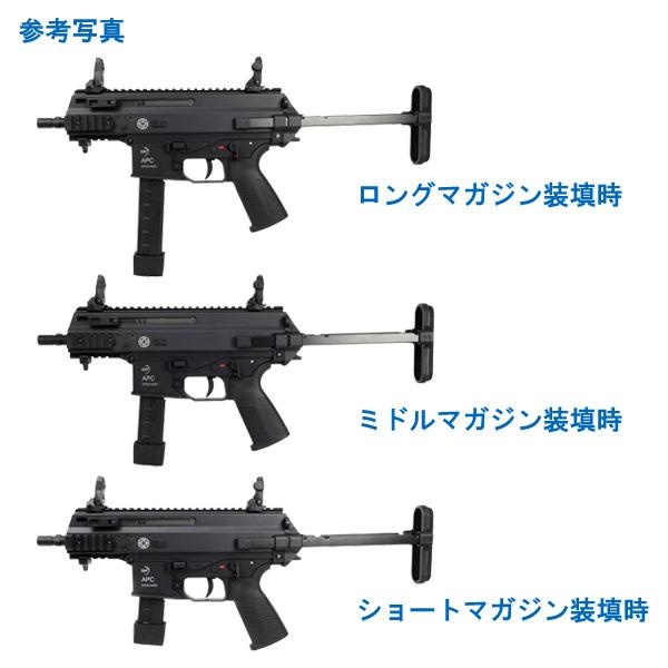 ARROW ARMS APC9-K 電動ガン 【初回限定特典 SOTAC製 T2タイプドットサイト付き】