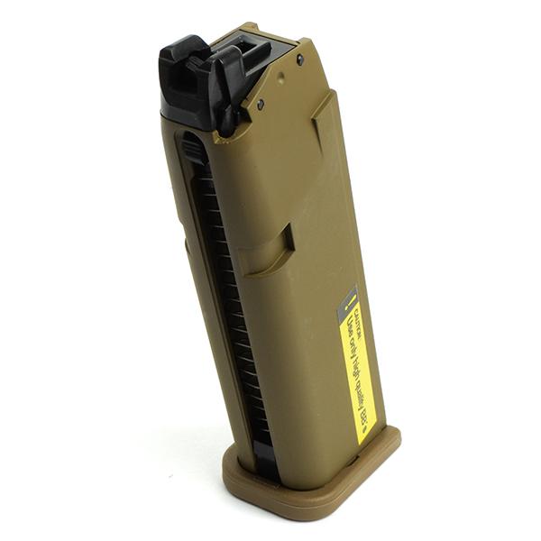 UMAREX (VFC) GLOCK19X ガスブローバック用 スペアマガジン デザートカラー