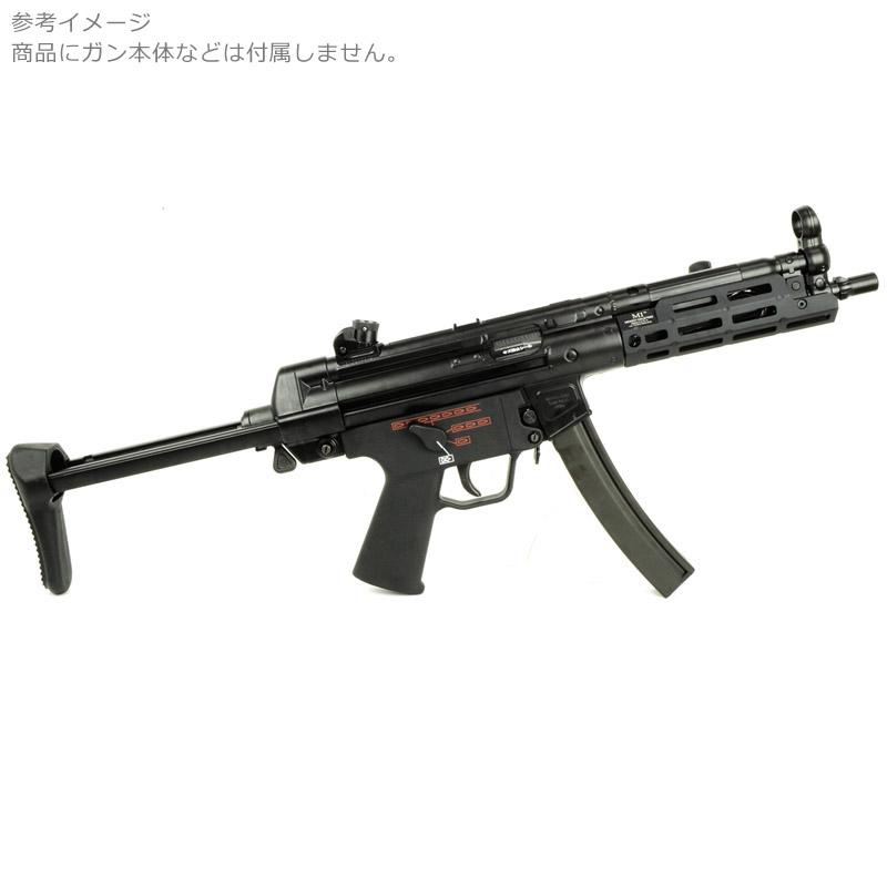【ご予約品 9月下旬頃入荷予定】 ARROW DYNAMIC (アローダイナミック) MIタイプ HK MP5 M-LOK ハンドガード VFC GBB MP5シリーズ 用【代引き不可】【同梱不可】