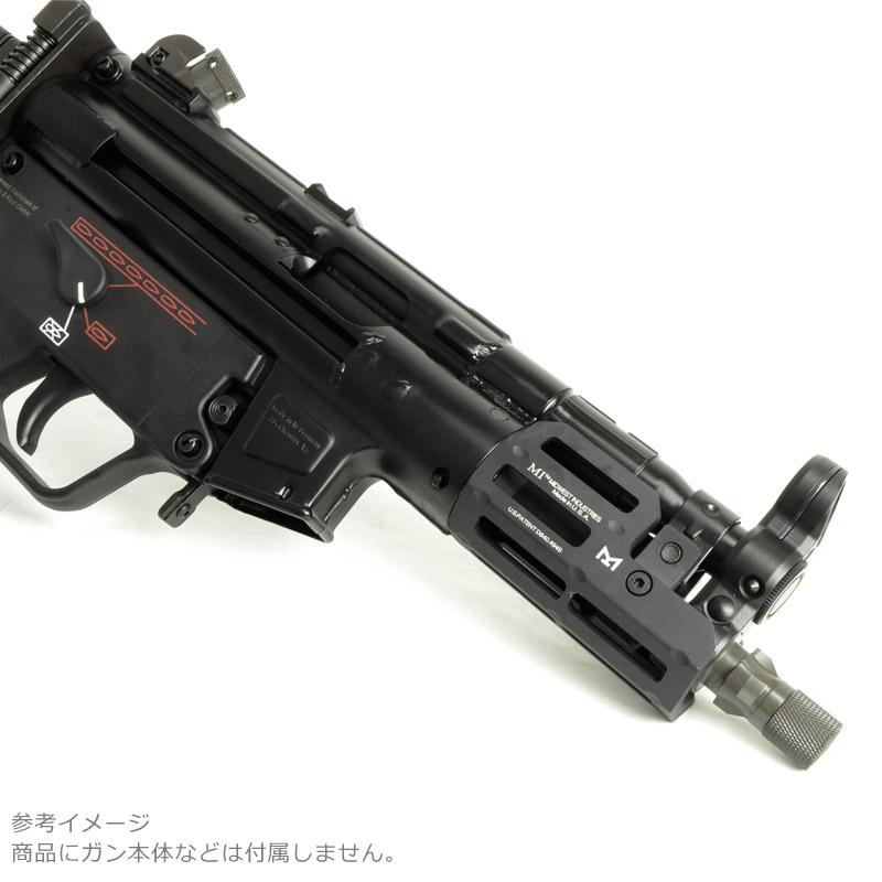 ARROW DYNAMIC (アローダイナミック) MIタイプ HK MP5K M-LOK ハンドガード VFC GBB MP5Kシリーズ 用