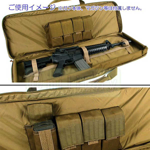 ARROW DYNAMIC (アローダイナミック) ライフルキャリーバッグ (900mmサイズ) CB