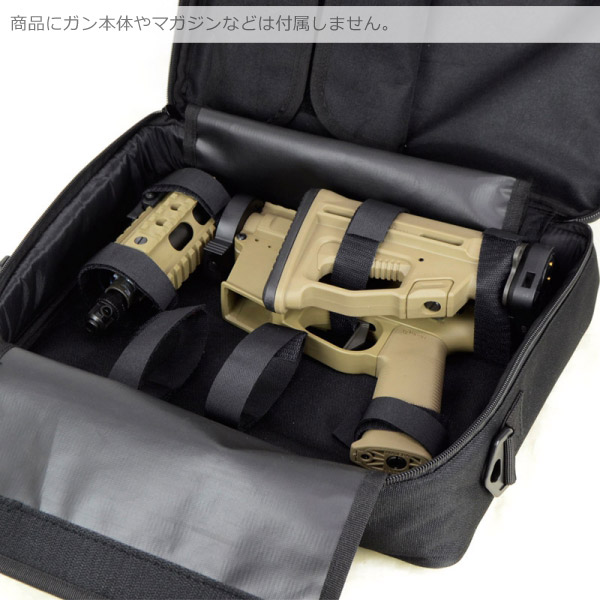 ARES M45 X-Class 電動サブマシンガン用 2Way ガンキャリーバッグ