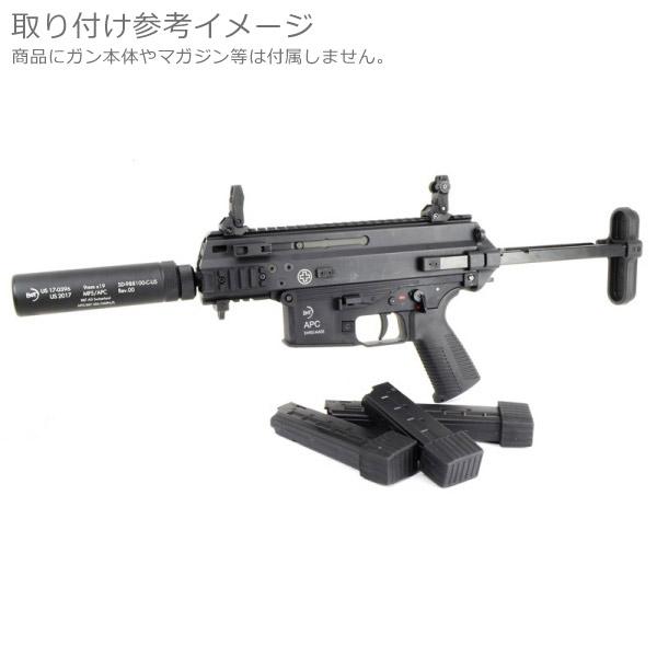 ARROW ARMS APC9-K 用 サプレッサー