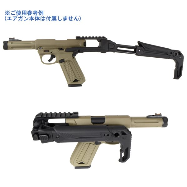 ACTION ARMY AAP01 アサシン用 フォールディングストックキット