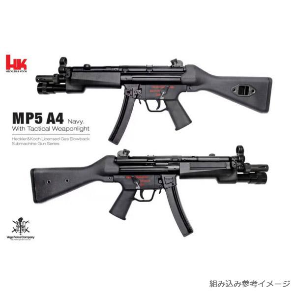 VFC /Umarex MP5A5 ガスブローバック (HKライセンス)固定ストック & スチールハイダー & ライト ハンドガード セット