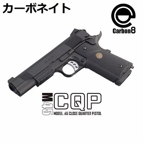 Carbon8 M45CQP -CloseQuarterPistol- CO2ブローバックガン【STGA認定】