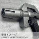 AAP01 アサシン ガスブローバック用 BEAM GUN KIT メタルVer