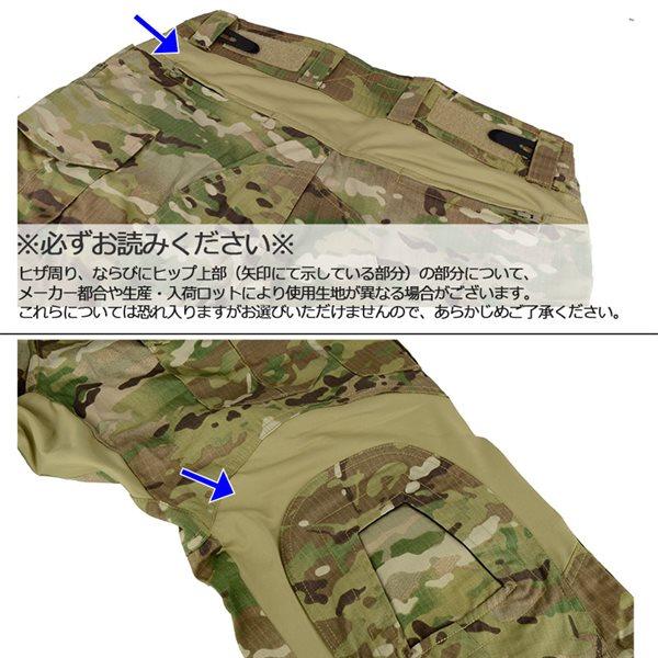 【SALE】CRYE タイプ G3 コンバット パンツ マルチカム