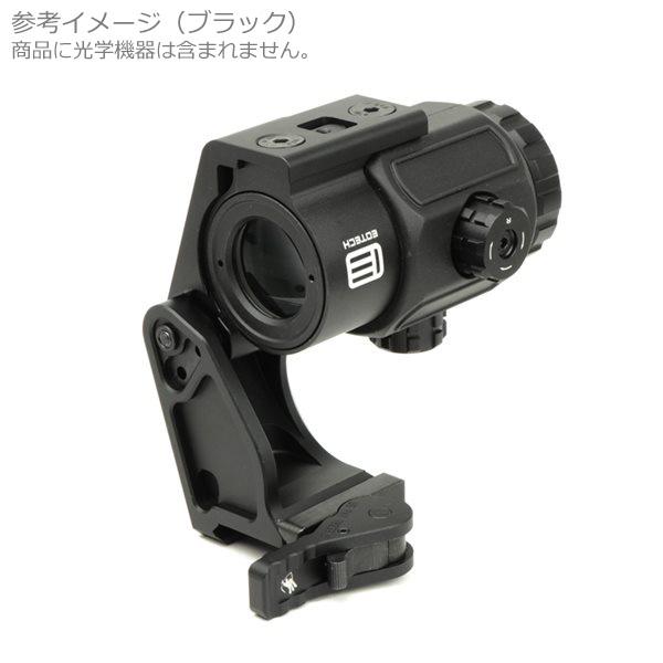Z&Z UNタイプ FTC G43 マグニファイア マウント デザートカラー
