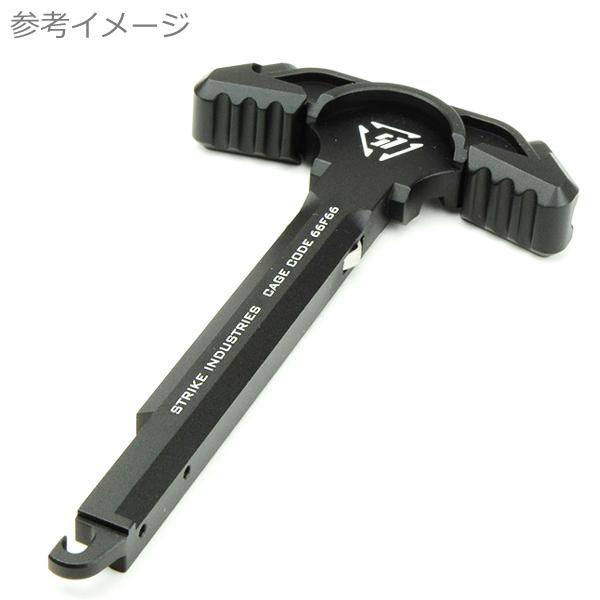 5KU SIタイプ ラッチレス チャージングハンドル for 電動 M4 ブラック