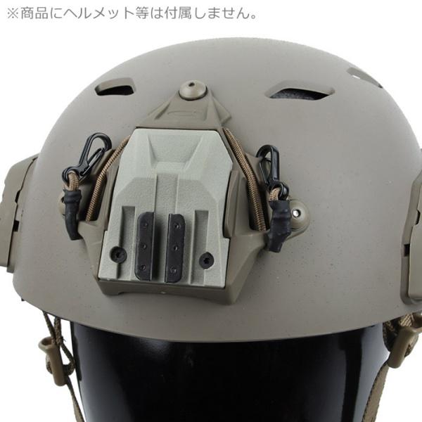 TMC SF スケルトン シュラウド用 変換アダプター WCタイプ GSGM、DPAMマウント用 デザートカラー