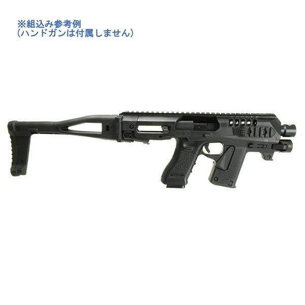 CAA タイプ Micro RONI コンバージョンキット Gen4 ライト付き for グロック ブラック