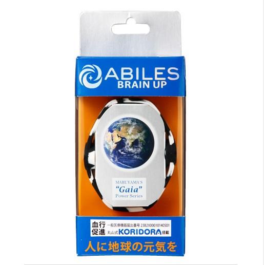 ABILES Brain Up ブレスレット【黒×白】