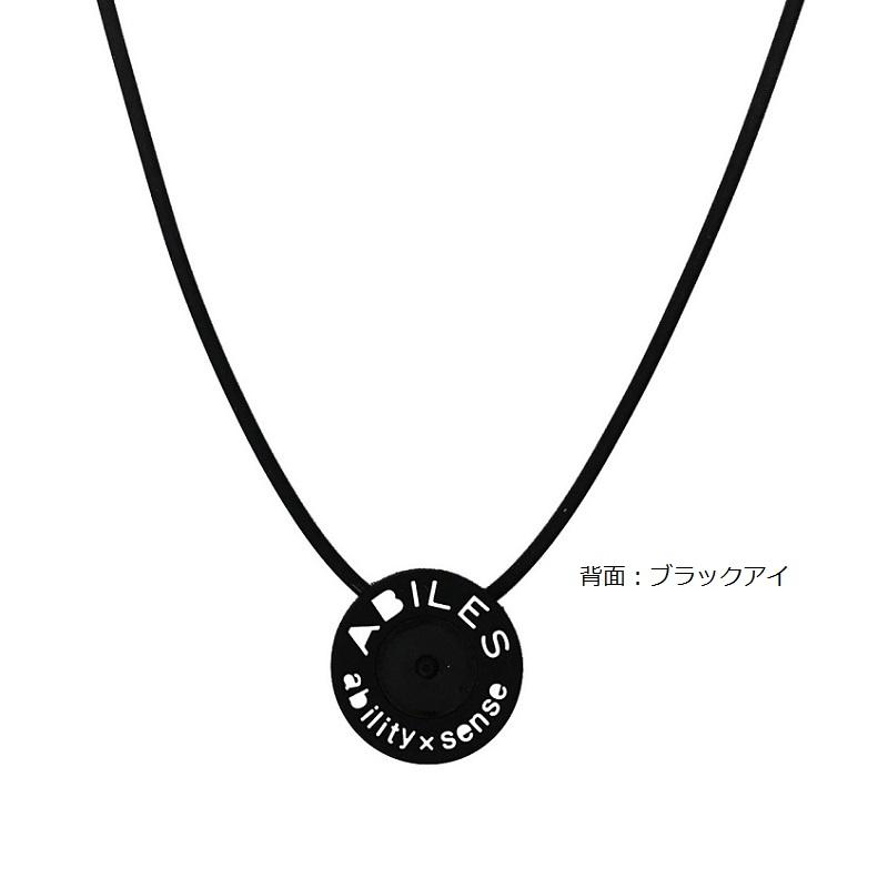 ABILES plus クリスタルネックレス オーロラタイプ�【黒】