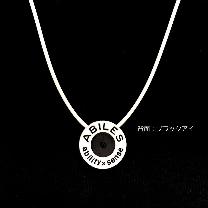 ABILES plus クリスタルネックレス オーロラタイプ�【白】