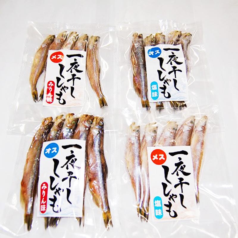 【お買い得!】北海道応援セットG 【11232】