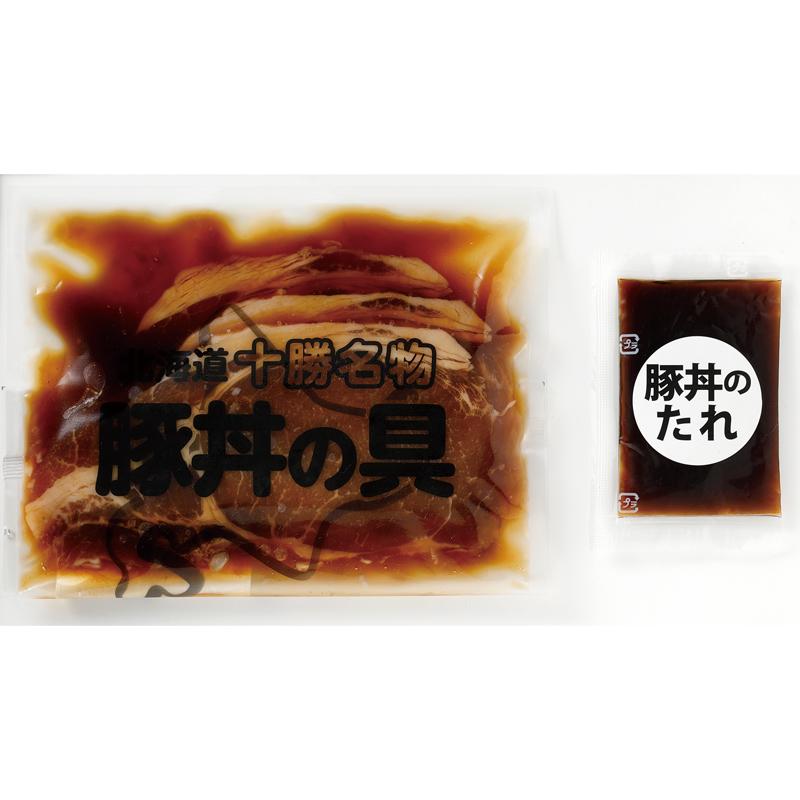 十勝名産豚丼の具 8食 北海道 お土産 お取り寄せ[豚 豚肉 お年賀 お中元 お歳暮]【12063】