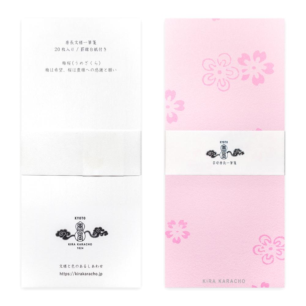 唐長文様一筆箋 梅桜 / ピンク地ピンク