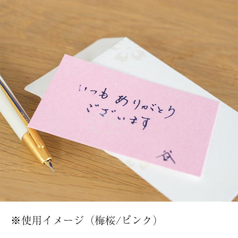 唐長文様ミニカード / 梅桜(ホワイト)