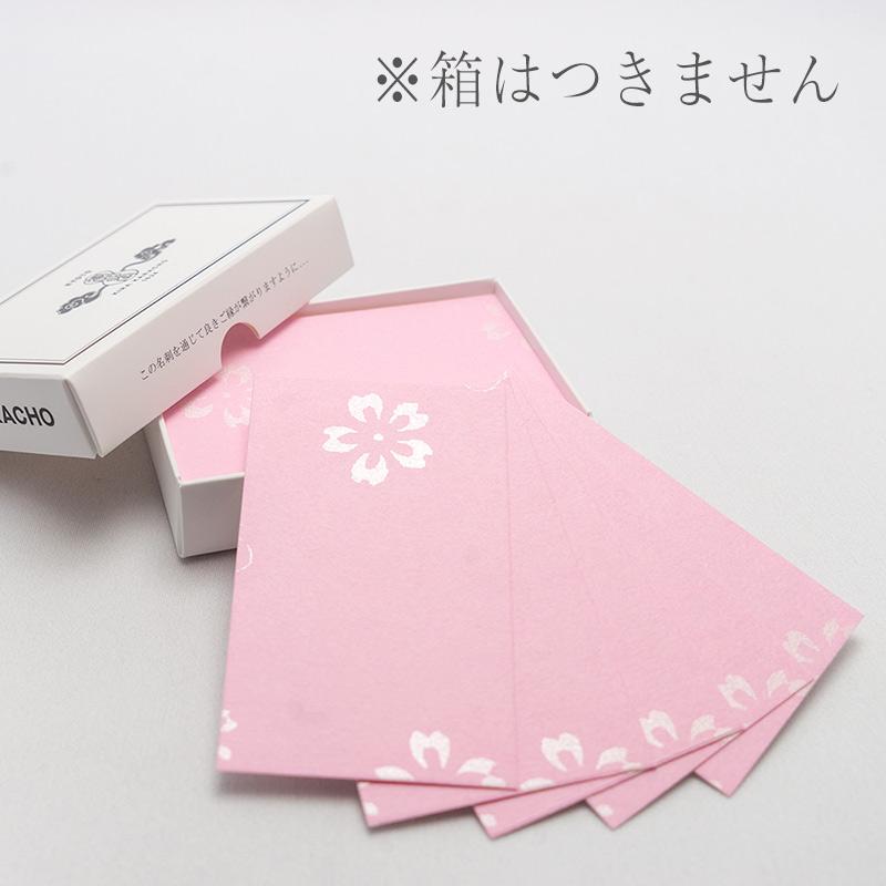 唐長文様ミニカード / 梅桜(ピンク)