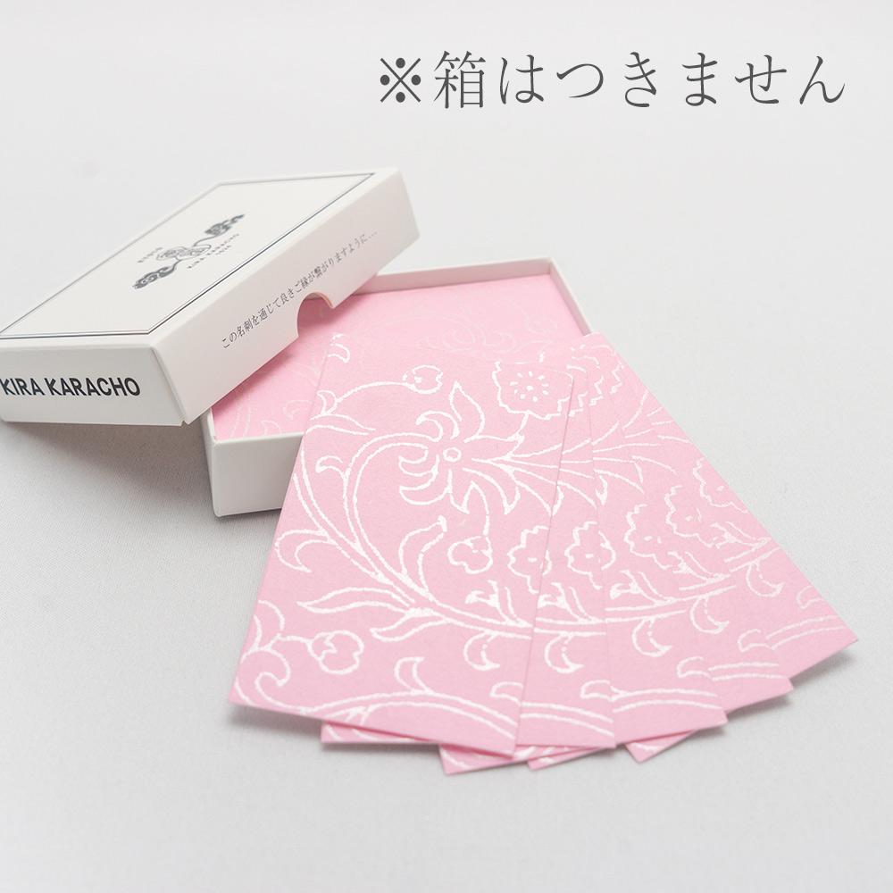 唐長文様ミニカード / 桜草唐草(ピンク)