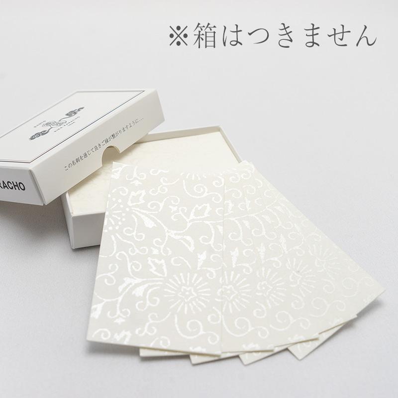 唐長文様ミニカード / 菊唐草(ホワイト)