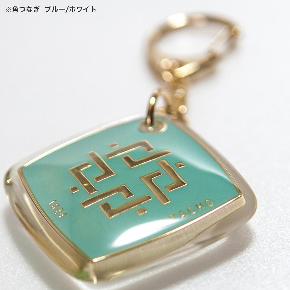唐長文様バッグチャーム (箱入り) / 南蛮七宝(ホワイト/ブラック)