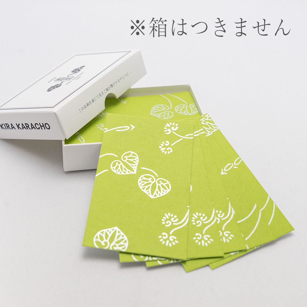 唐長文様ミニカード / 双葉葵(グリーン)