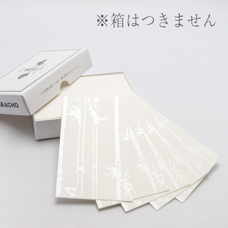 唐長文様ミニカード / 細竹(ホワイト)