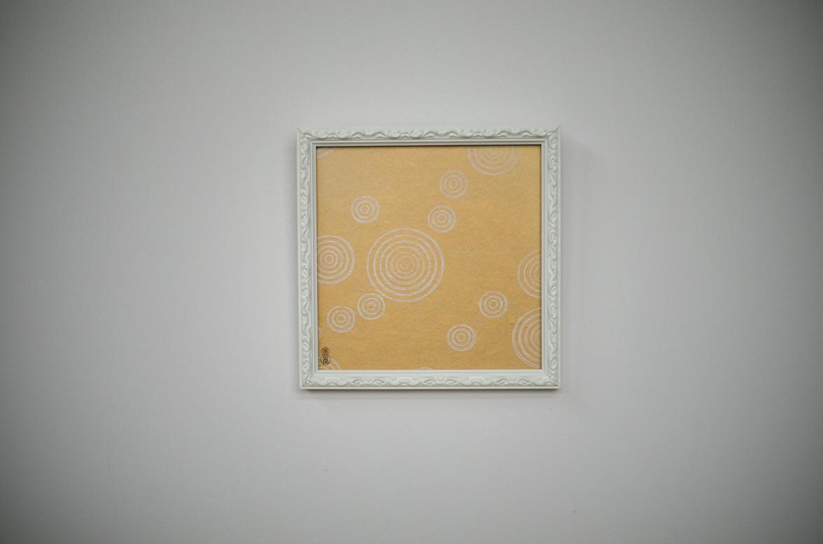 kira額(アートパネル)/細渦(0097)