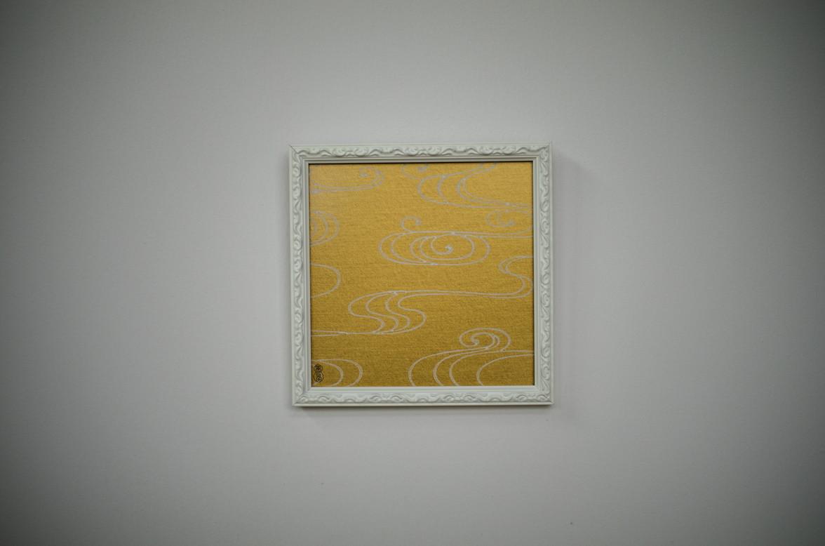 kira額(アートパネル)/変わり観世水(0098)