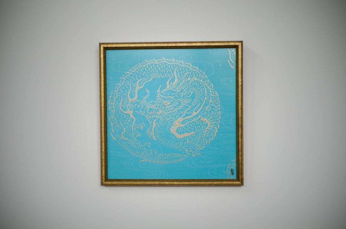 fu-kei額(アートパネル)/流水に丸龍(0001)