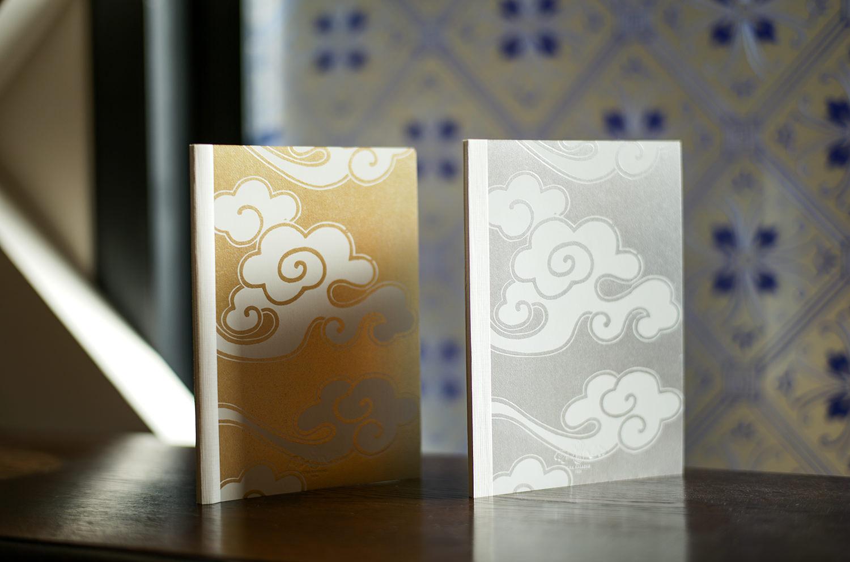 しあわせノート ゴールド・シルバー2冊セット