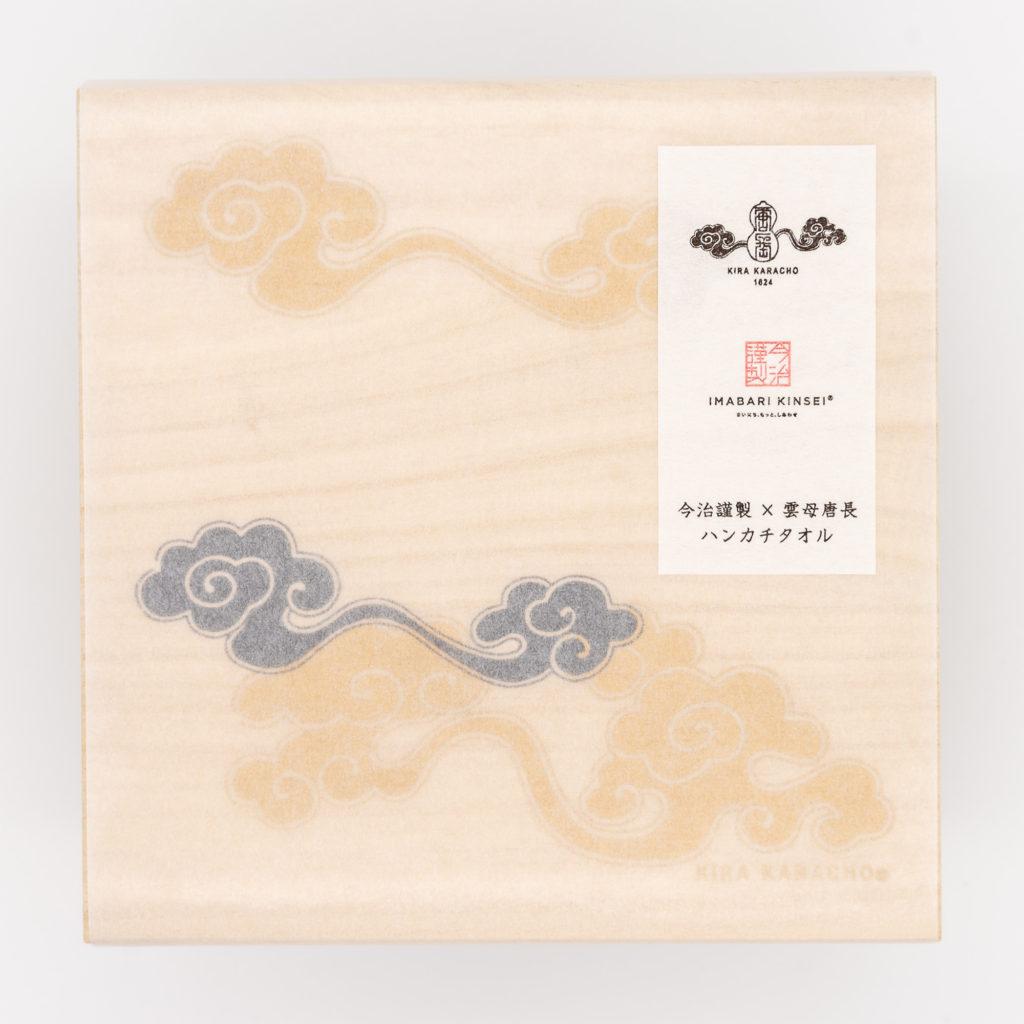 今治謹製 雲母唐長ハンカチタオル 木箱入り 天平大雲(ブルー)