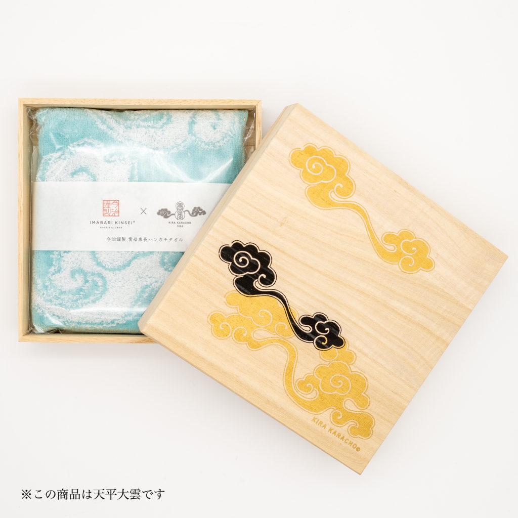 今治謹製 雲母唐長ハンカチタオル 木箱入り 南蛮七宝(ピンク)